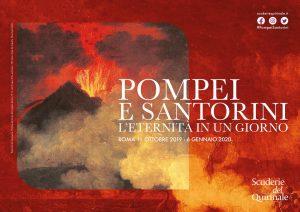 Pompei e Santorini @ Roma
